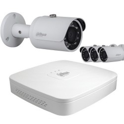 Kit vidéo surveillance hd cvi 4 caméras 1080p